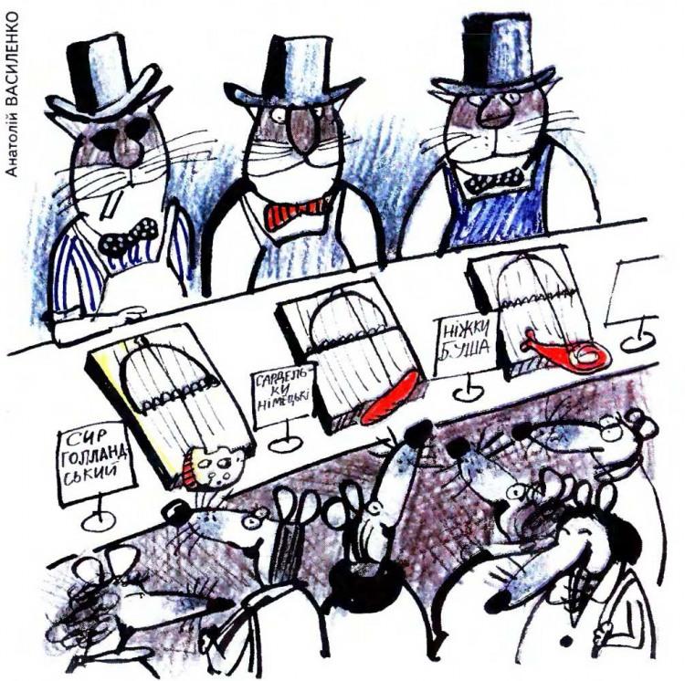 Малюнок  про котів, мишей, мишоловку журнал перець