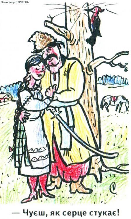 Малюнок  про дятла, серце, закоханих журнал перець