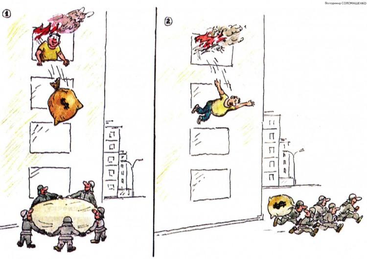 Малюнок  про пожежу, пожежних, гроші, чорний журнал перець