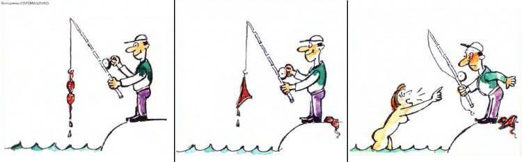 Малюнок  про рибалок, бікіні, вульгарний журнал перець