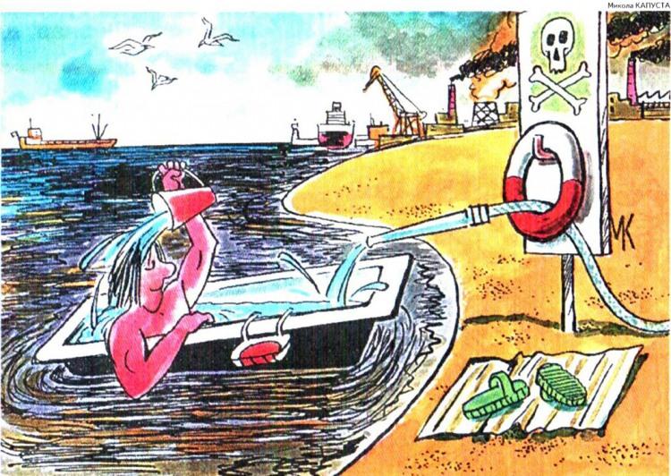 Малюнок  про забруднення, ванну, чорний журнал перець