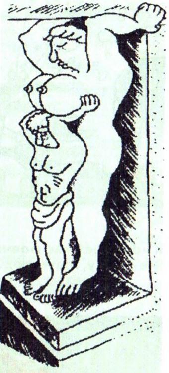 Малюнок  про скульптури, жіночі груди, вульгарний журнал перець