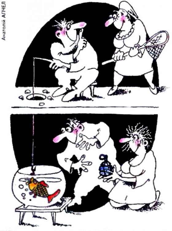 Малюнок  про чоловіка, дружину, риболовлю, гранату, чорний журнал перець