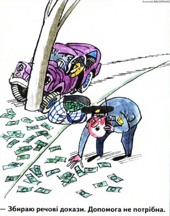 Малюнок  про дтп, даі, гроші, чорний журнал перець