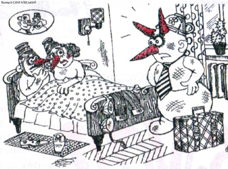 Малюнок  про сніговика, коханців, чоловіка, дружину, подружню невірність журнал перець
