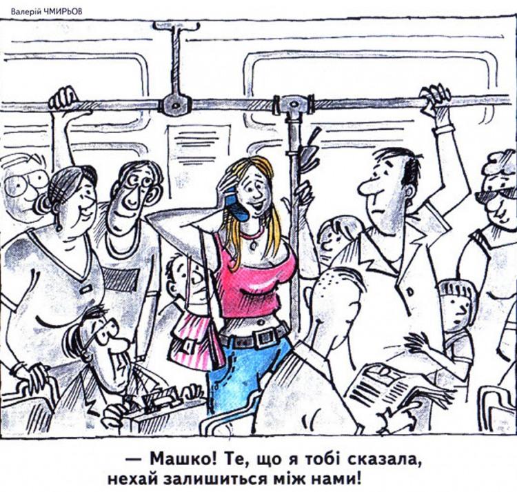 Малюнок  про секрет, жінок журнал перець