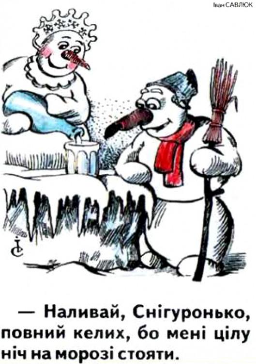 Малюнок  про снігуроньку, сніговика журнал перець