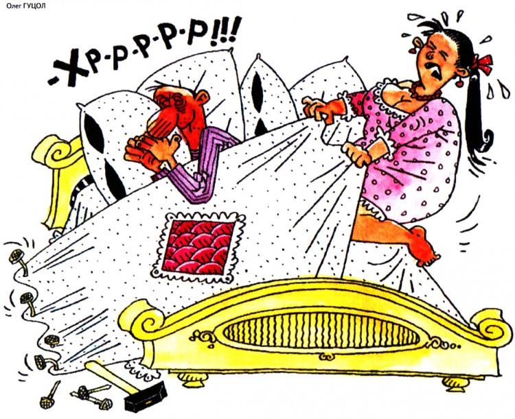 Малюнок  про чоловіка, дружину, ковдру журнал перець