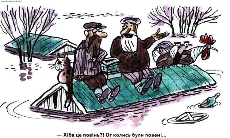 Малюнок  про повінь, діда журнал перець