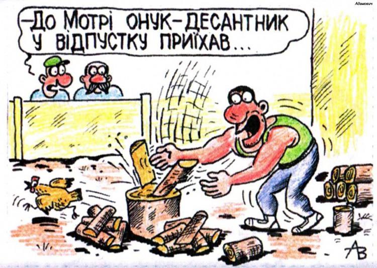Малюнок  про пдв, дрова журнал перець
