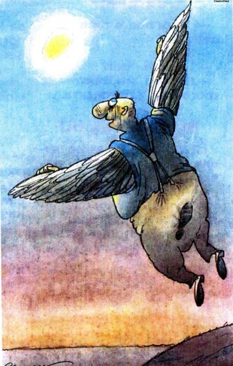 Малюнок  про крила журнал перець