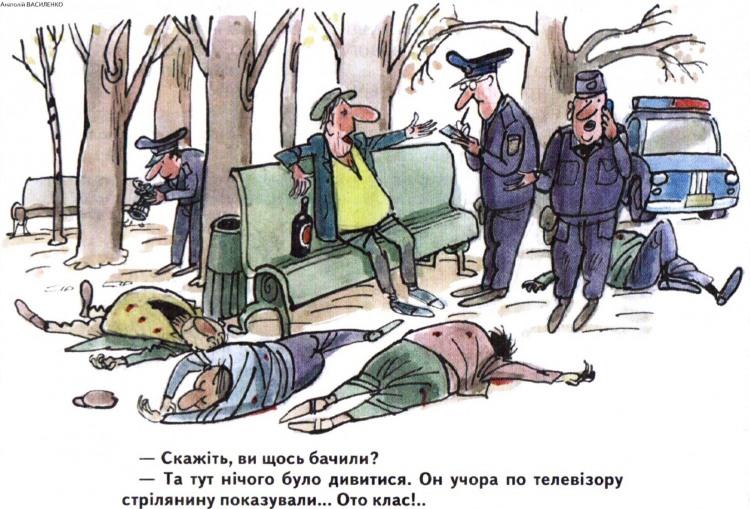 Малюнок  про вбивство, міліціонерів, чорний журнал перець