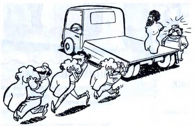Малюнок  про скульптури, вантажників журнал перець