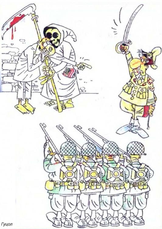 Малюнок  про страту, смерть, чорний журнал перець