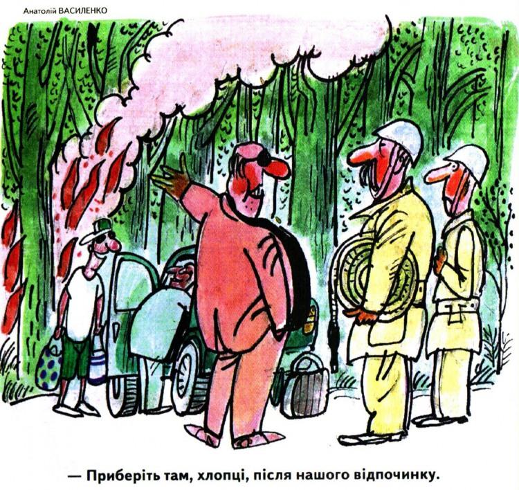 Малюнок  про відпочинок, пожежу, пожежних, чорний журнал перець