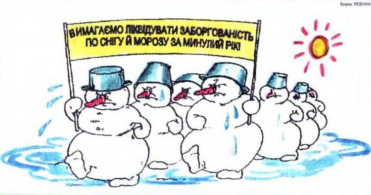 Малюнок  про сніговика, протест журнал перець
