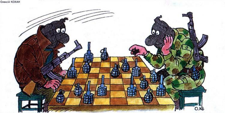 Малюнок  про шашки, гранату журнал перець