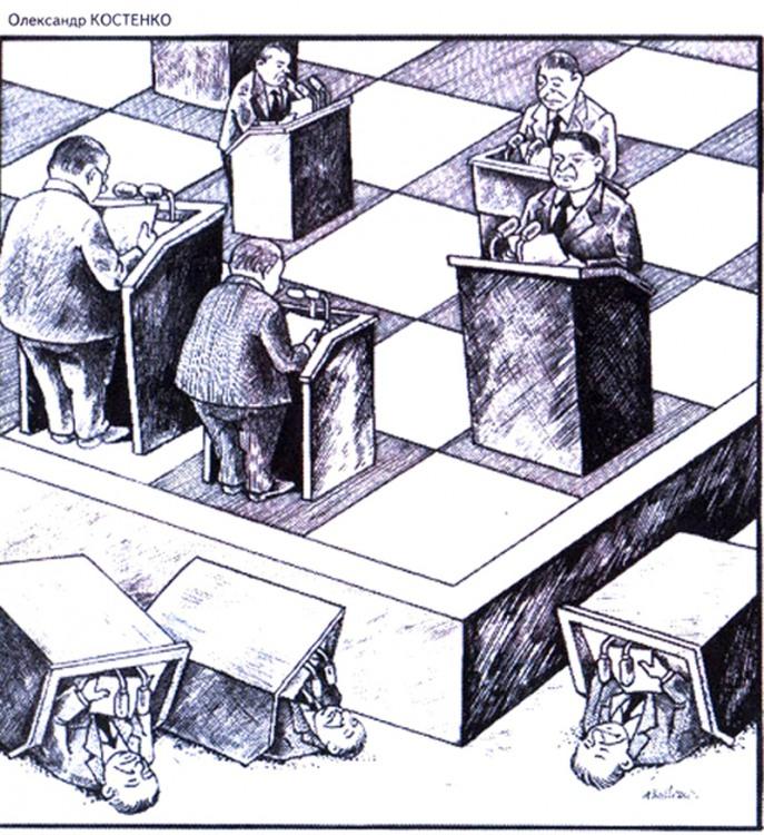 Малюнок  про шахи, трибуну, ораторів журнал перець