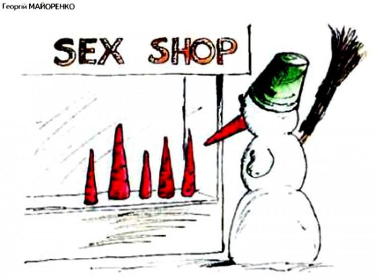 Малюнок  про сніговика, моркву, секс шоп журнал перець