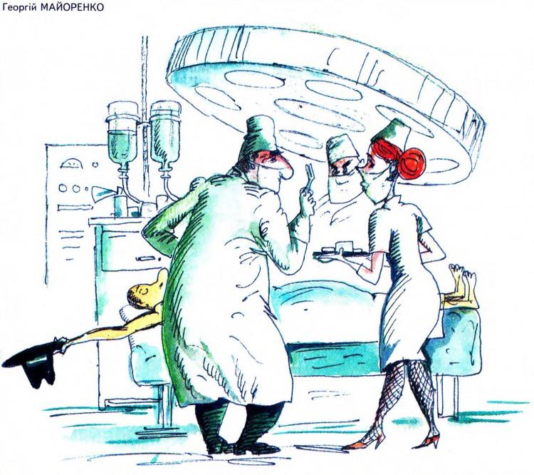 Малюнок  про операцію, капелюх, лікарів журнал перець