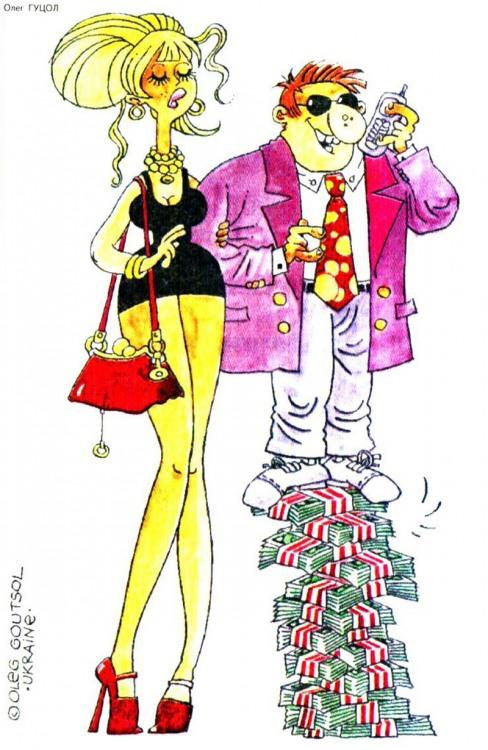 Малюнок  про чоловіків, жінок, зріст, гроші журнал перець
