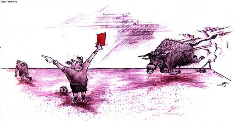 Малюнок  про футбольних суддів, бугая, чорний журнал перець