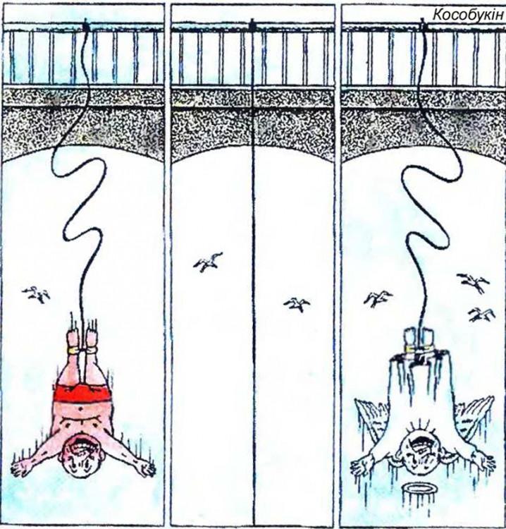 Малюнок  про янгола-охоронця журнал перець