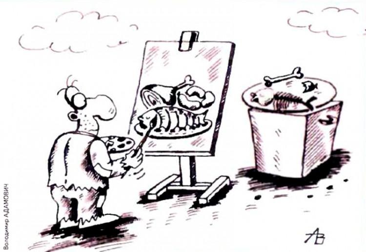 Малюнок  про художників, натюрморт, уяву журнал перець