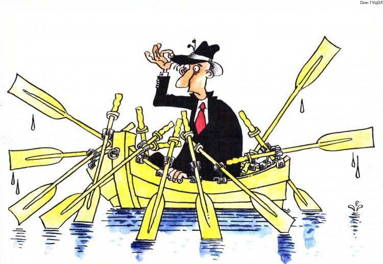 Малюнок  про човен журнал перець
