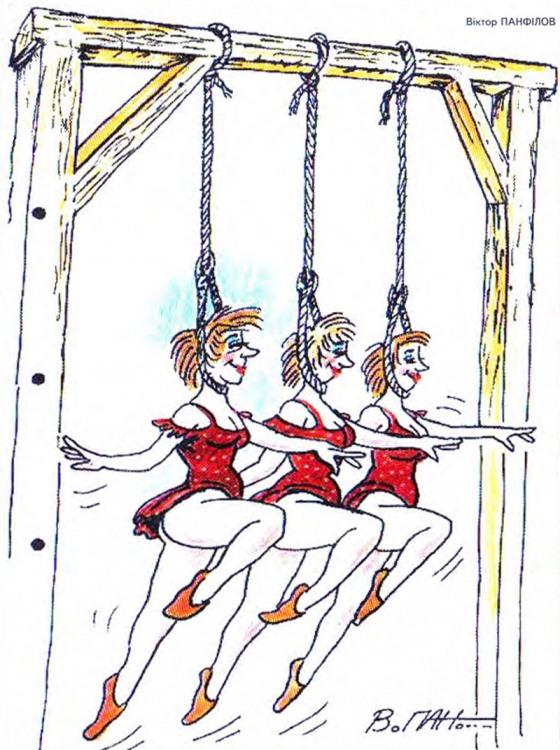 Малюнок  про балерин, страту, чорний журнал перець