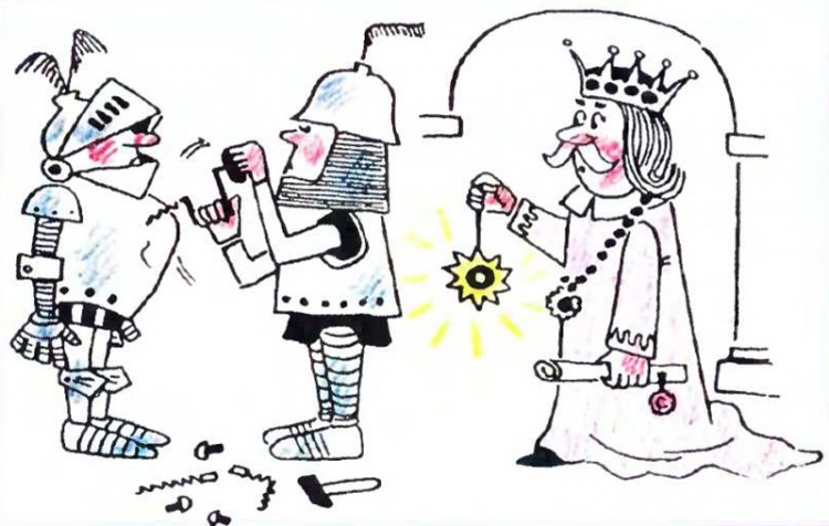 Малюнок  про медаль, лицарів, короля журнал перець