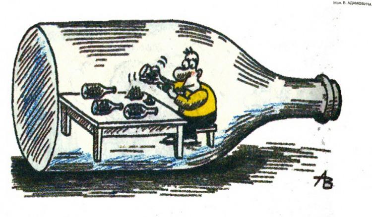 Малюнок  про пляшку журнал перець
