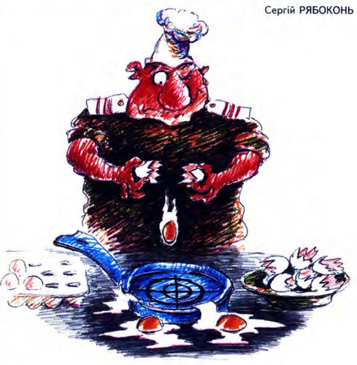 Малюнок  про військових, кухарів, яйця, приготування їжі журнал перець