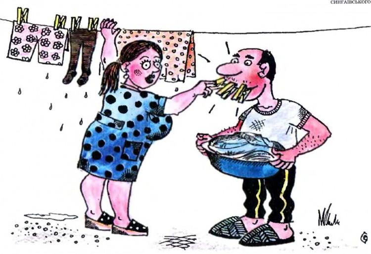 Малюнок  про білизну, прищіпку, чоловіка, дружину, чорний журнал перець