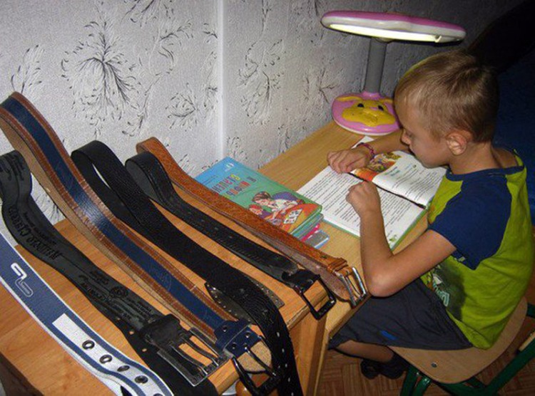 Фото прикол  про ремінь, домашню роботу та дітей