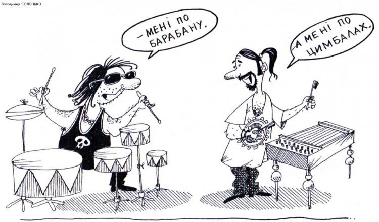 Малюнок  про музикантів, барабан журнал перець