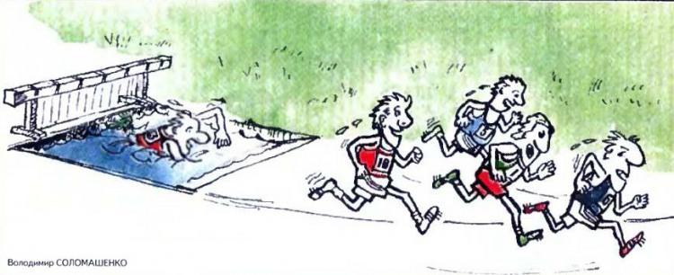 Малюнок  про спортсменів журнал перець