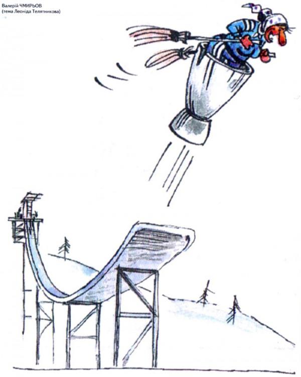 Малюнок  про бабу-ягу, спорт журнал перець