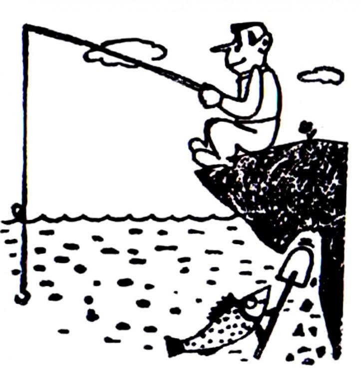 Малюнок  про рибалок, риболовлю, рибу журнал перець