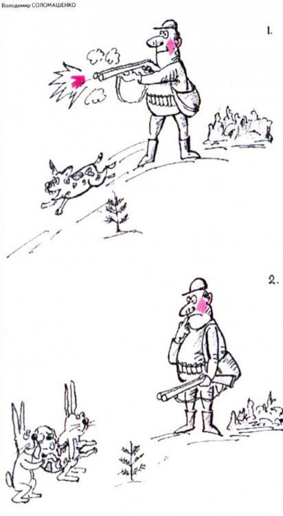 Малюнок  про полювання, мисливців, собак, чорний журнал перець