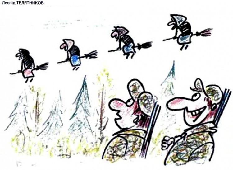 Малюнок  про мисливців, бабу-ягу журнал перець
