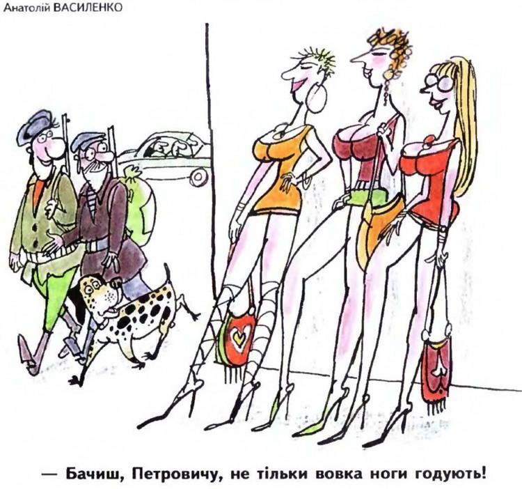 Малюнок  про повій, ноги журнал перець