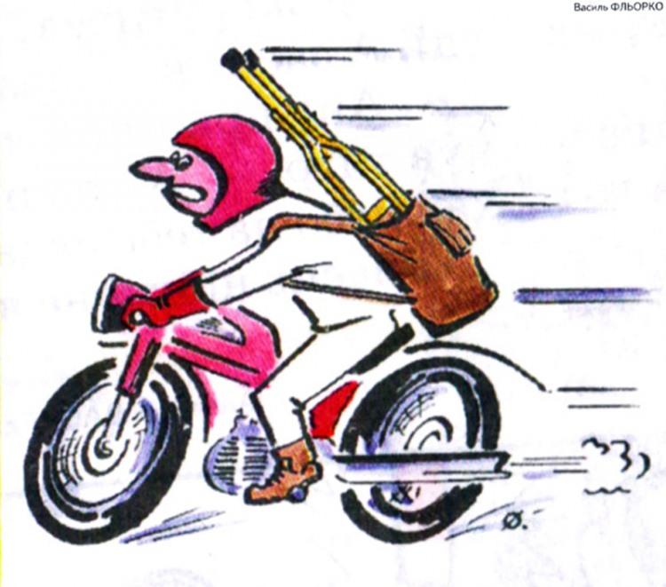 Малюнок  про мотоциклістів, чорний журнал перець
