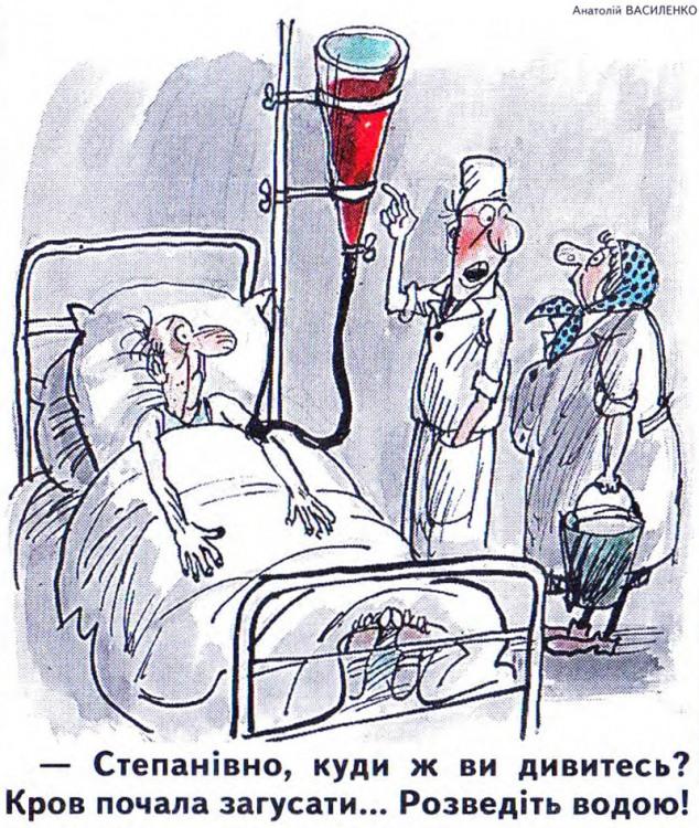 Малюнок  про кров, лікарів, чорний журнал перець