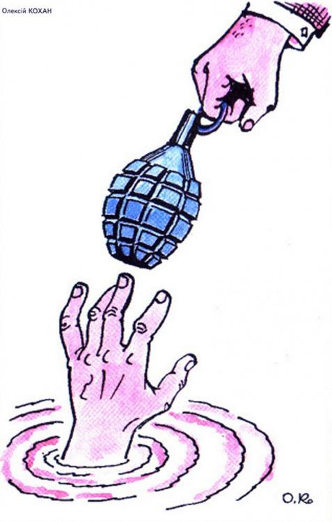 Малюнок  про потопаючих, гранату, чорний, цинічний журнал перець