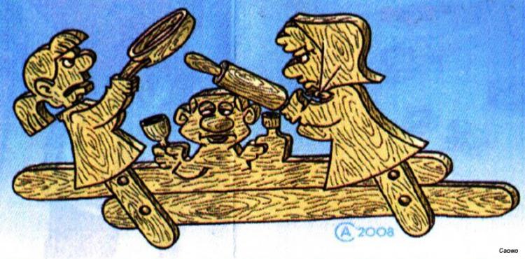 Малюнок  про чоловіка, дружину, тещу, качалку, іграшки журнал перець