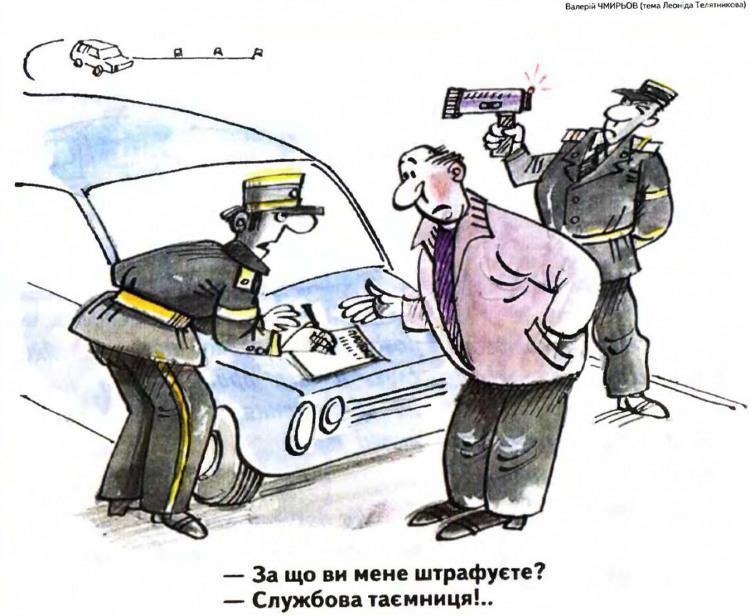 Малюнок  про даі, штраф журнал перець