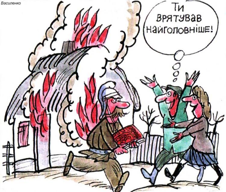 Малюнок  про пожежу, пожежних, журнали журнал перець