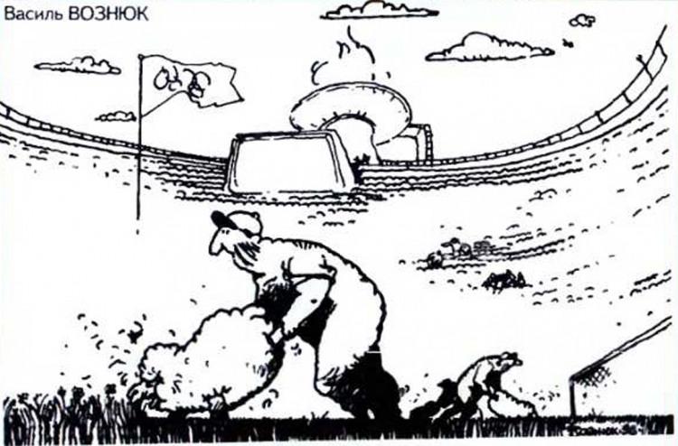 Малюнок  про стадіон, газон, овець журнал перець
