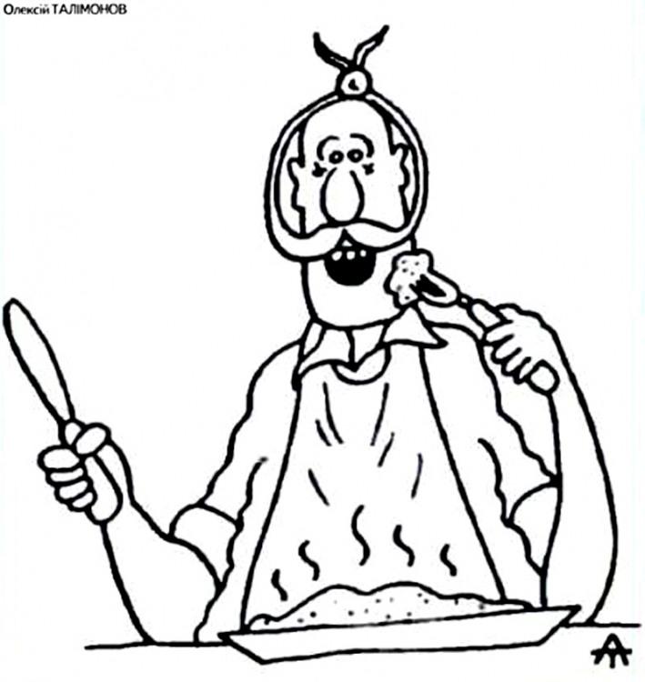 Малюнок  про вуса журнал перець